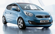 Fish Brothers Group | Kia Cars | Venga